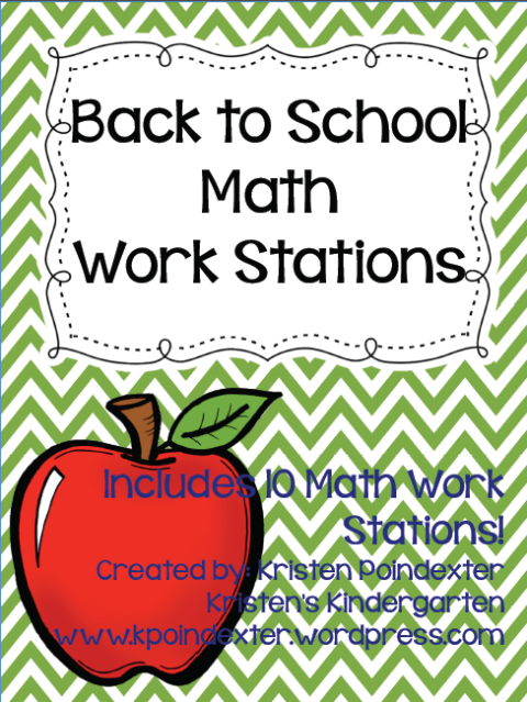 BTS Math Work Stations Pack